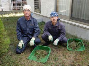 町田市草取り1−3.JPG.jpg